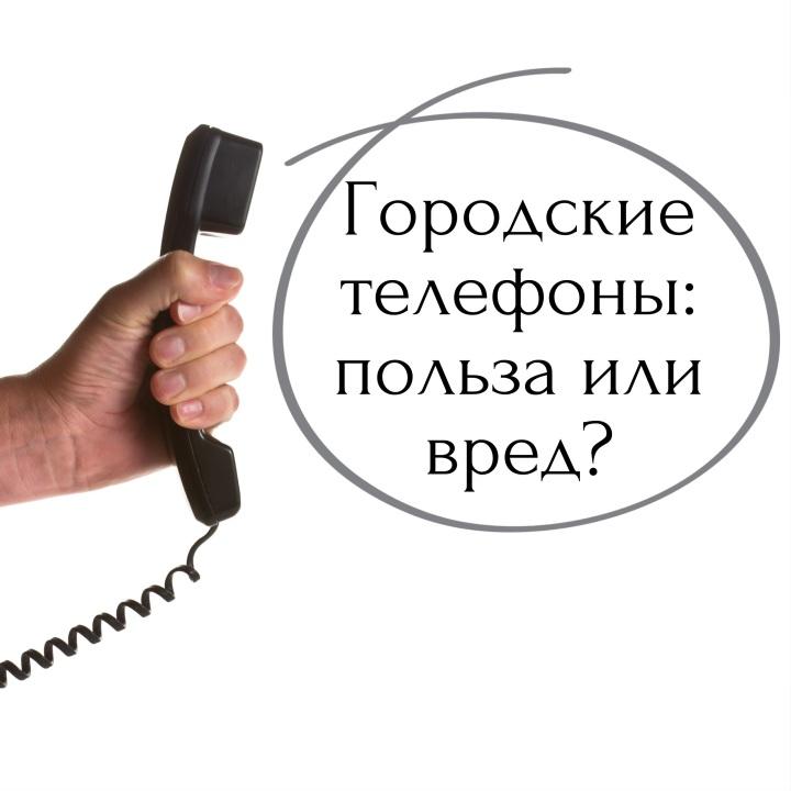 телефон, жизнь, истории, юмор,