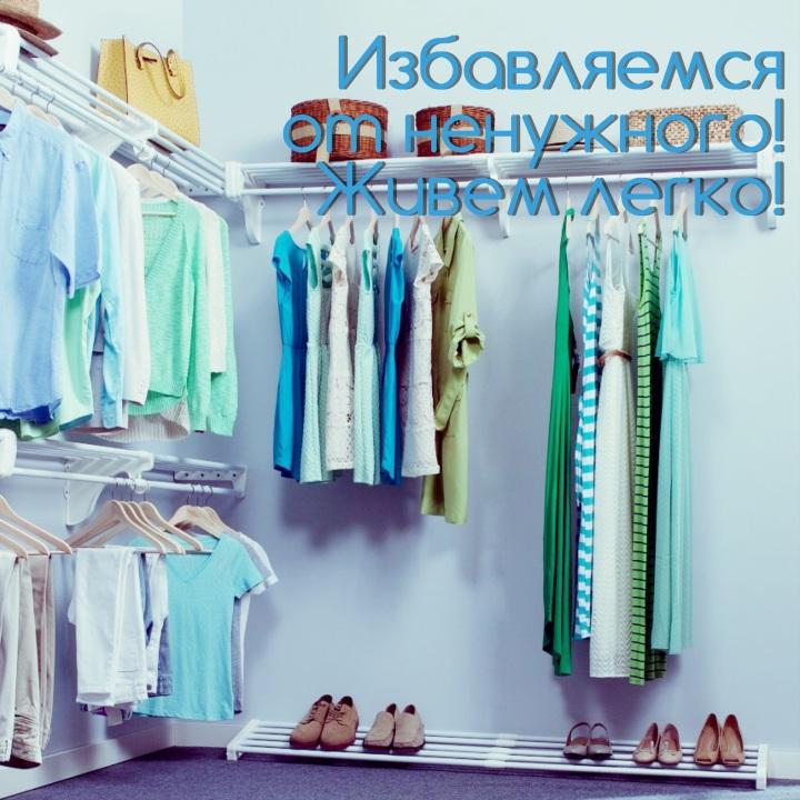 жизнь, минимализм, мотивация, психология, упрощение, простота, чистота, свобода, возможность, имущество